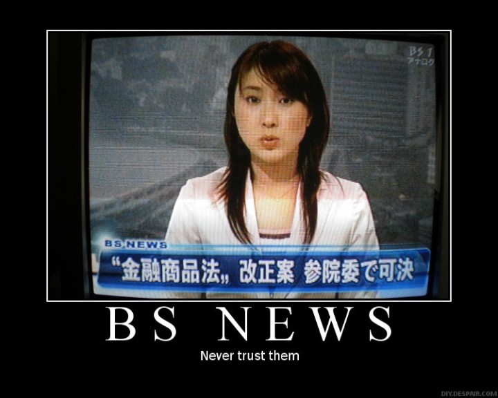 BS News - Never Trust Them